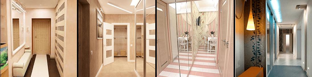 Дизайн коридора – как визуально увеличить пространство