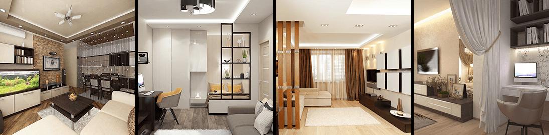 Дизайн гостиной – экономим место и деньги